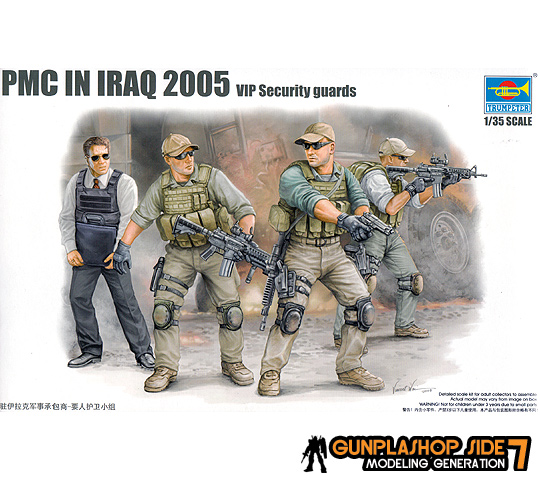 1 35 Pmc In Iraq 2005 Vip Security Guards ̝�라크전 2005 ̚�병