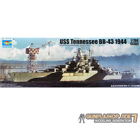 1 700 Uss Bb 43 Tennessee 1944 미해군 Bb 43 테네시 전함 1944 05782